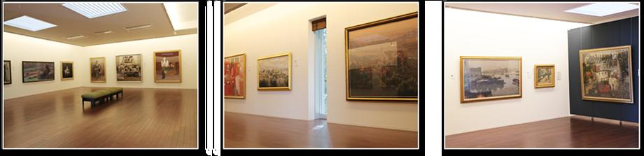 美術館について
