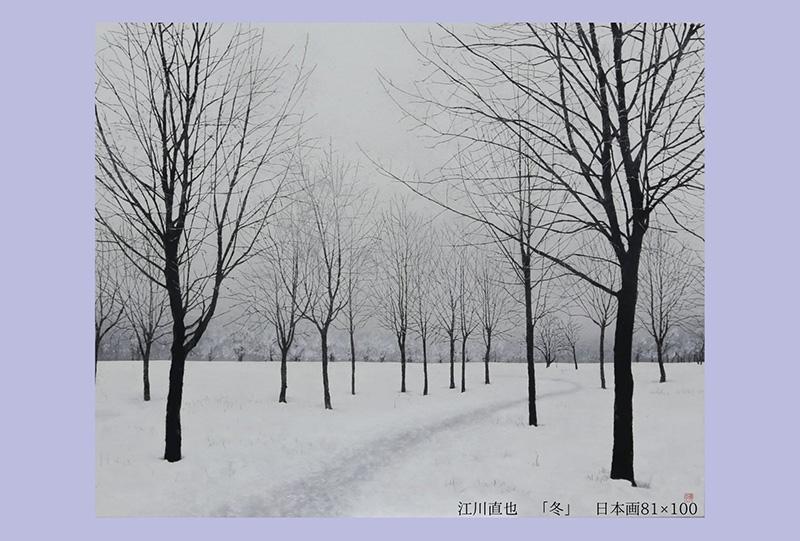所蔵展Vol10ポストカード